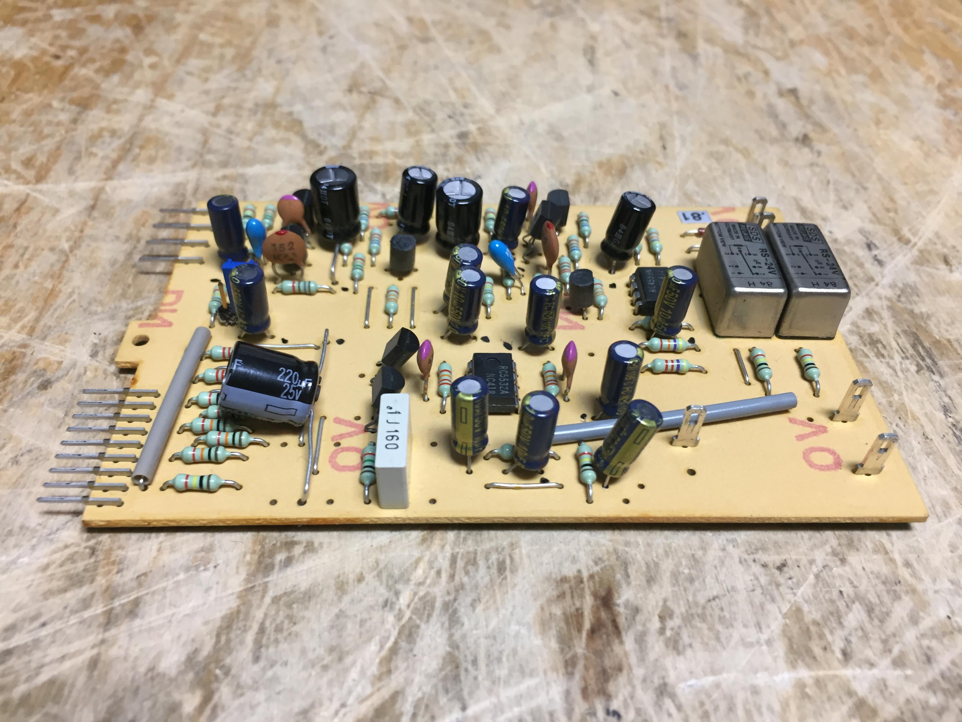 Audio Board PR99